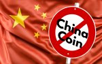 'China Coin' Not to Be Launched This November: Communist Party of China