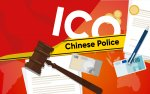 Breaking: Major ICO Project Gets Shut Down by Chinese Police
