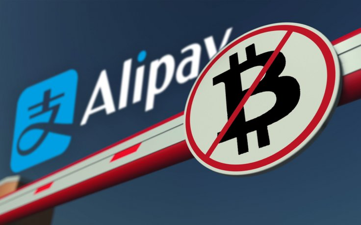 Alipay Bans Bitcoin and All Crypto Related Transactions