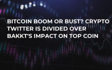 Bitcoin Boom or Bust? Crypto Twitter Is Divided over Bakkt's Impact on Top Coin